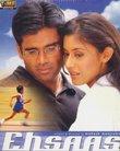 Ehsaas - A Feeling (Hindi Movie / Bollywood Film / Indian Cinema / DVD)