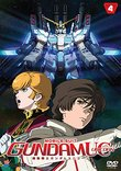 Mobile Suit Gundam UC (Unicorn), Part 4