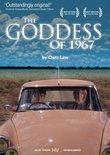 Goddess of 1967