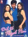 Dil to pagal hai (Bollywood Movie / Indian Cinema / Hindi Film / DVD)