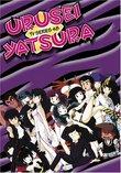 Urusei Yatsura, TV Series 48 (Episodes 189-192)