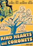 Kind Hearts and Coronets (Special Edition)
