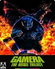 Gamera: The Heisei Trilogy (3-Disc Limited Edition Steelbook) [Blu-ray]
