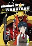 Shadow Star Narutaru, Vol. 3