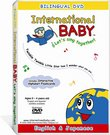 International Baby: Let's Sing Together English & Japanese