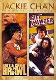 Jackie Chan: Battle Creek Brawl / City Hunter