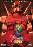 Mobile Suit Gundam - Movie I