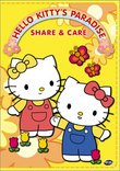 Hello Kitty's Paradise - Share and Care (Vol. 3)