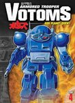 Armored Trooper Votoms: God Planet Quent, Stage 4