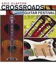 Eric Clapton - Crossroads Guitar Festival 2004 (Super Jewel)(2DVD)