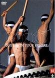 Kodo - One Earth Tour Special (Bonus CD)