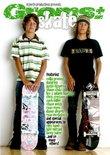 Groms+-: Skate