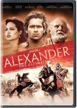 Alexander: Ultimate Cut (2004)