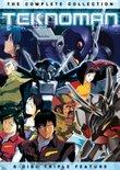 Teknoman Complete Collection (6pc)