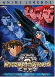 Banner of Stars 2: Anime Legends Complete Collect