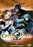 Crest of the Stars - Wayward Soldiers (Vol. 3)