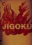 Jigoku - Criterion Collection