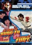 37 Plots of Kung Fu/Revenge of Fury