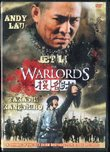 The Warlords Uncut First Print Edition