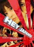 HEY JAPANESE