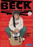 Beck - Mongolian Chop Squad I