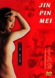Jin Pin Mei
