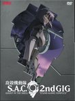 Ghost in the Shell S.A.C. - 2nd Gig (Complete Collection)