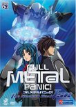 Full Metal Panic!: The Second Raid - Tactical Ops 04