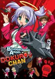 Bludgeoning Angel Dokuro-chan Special Dubbed Edition