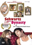 The Schwartz Dynasty