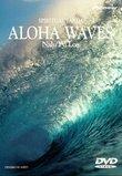 Spiritual Earth: Aloha Wave