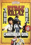 Old Skool Killaz: The First Chamber