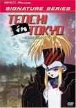 Tenchi in Tokyo, Vol. 3: A New Legend