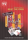 Beat The Pros at Texas Hold 'Em