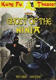 Ghost Of The Ninja (Dubbed In English)