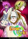 Law of Ueki, Vol. 7: Teammates Wanted