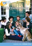 thirtysomething - Season 1, Volume 2 - 11 Episode Set