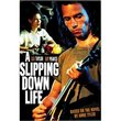 A Slipping Down Life (2003) DVD