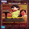 Naya Daur (Bollywood Movie / Indian Film / Indian Cinema)