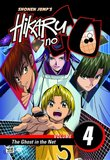 Hikaru No Go, Vol. 4 - The Ghost in the Net