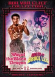 Way of the Black Dragon/Death of Bruce Lee