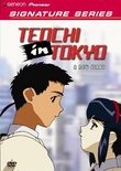 Tenchi In Tokyo - A New Start (Vol. 1) (Geneon Signature Series)