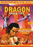 Dragon Snake Fist / Killer Elephant