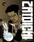 Zatoichi: The Blind Swordsman (Criterion Collection) BLU-RAY/DVD DUAL FORMAT EDITION