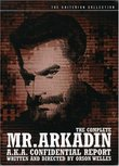 The Complete Mr. Arkadin (aka Confidential Report) - Criterion Collection