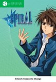 Spiral - The Complete Series (The Viridian Collection)
