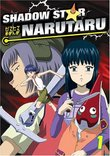 Shadow Star Narutaru (Vol. 1)