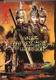 An Empress and the Warriors (First Print Edition) DVD