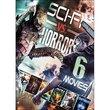 6-Movie Sci-Fi vs. Horror