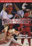 Shaolin Drunken Fight